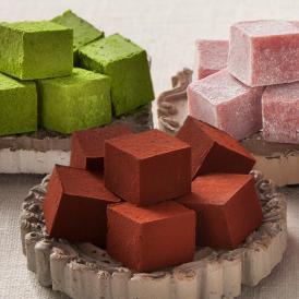 とろける魔法にウットリ♪濃厚なめらか3種の生チョコセット