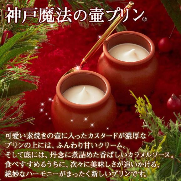お中元 ギフト 魔法の生チョコザッハと壷プリンと苺トリュフのセット04
