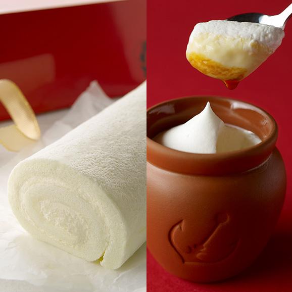 ホワイトデー ギフト 神戸巻(ロール)・ホワイトと壷プリンのセット01