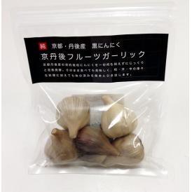 京丹後フルーツガーリック  (小玉5個入り)