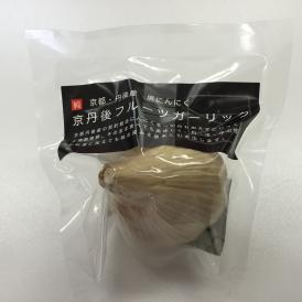 京丹後フルーツガーリック  (小玉1個入り)
