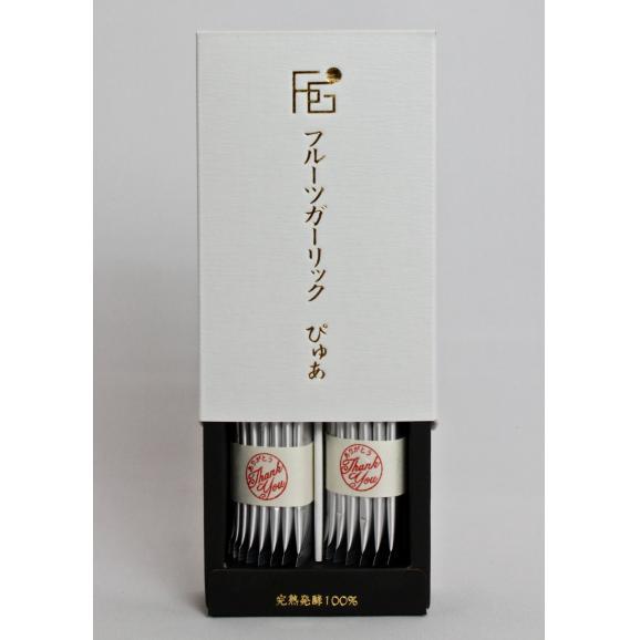 フルーツガーリックぴゅあ 完熟発酵100% 15本入(箱)01