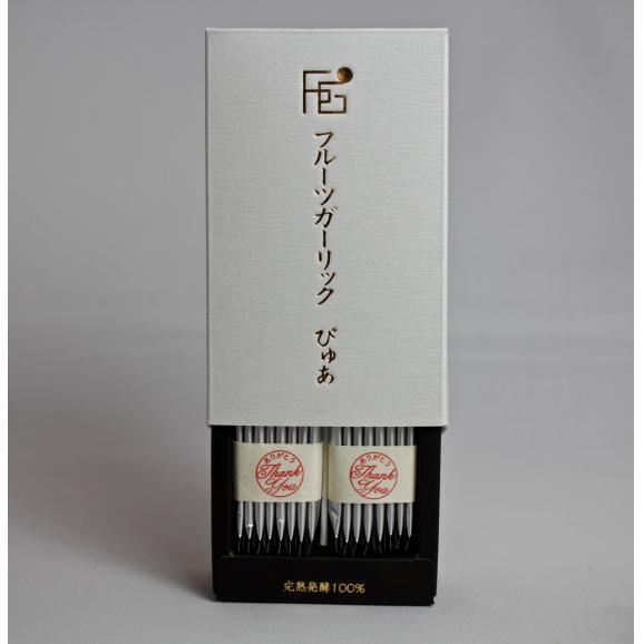 フルーツガーリックぴゅあ 完熟発酵100% 30本入(箱)01