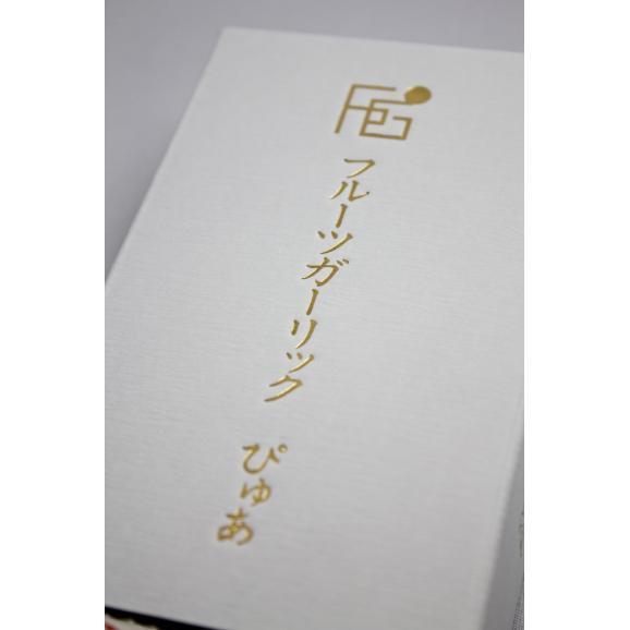 フルーツガーリックぴゅあ 完熟発酵100% 30本入(箱)02