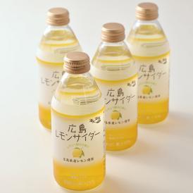 広島レモンサイダー海人の藻塩プラス 【250ml × 24本】