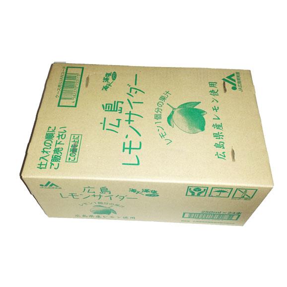 広島レモンサイダー海人の藻塩プラス 【250ml × 24本】05