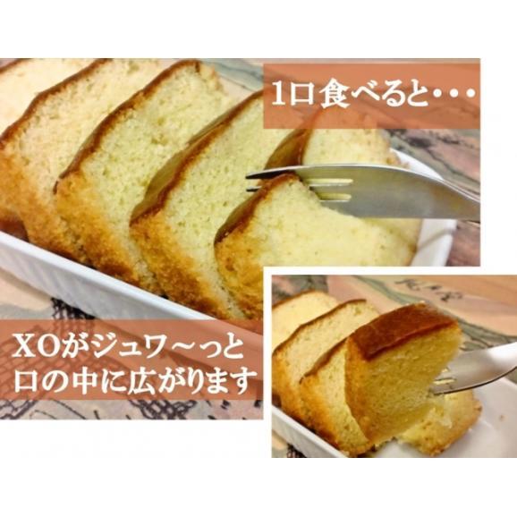 100本限定送料無料!!!XOをたっぷりしみ込ませた ブランデーケーキ2本入り02
