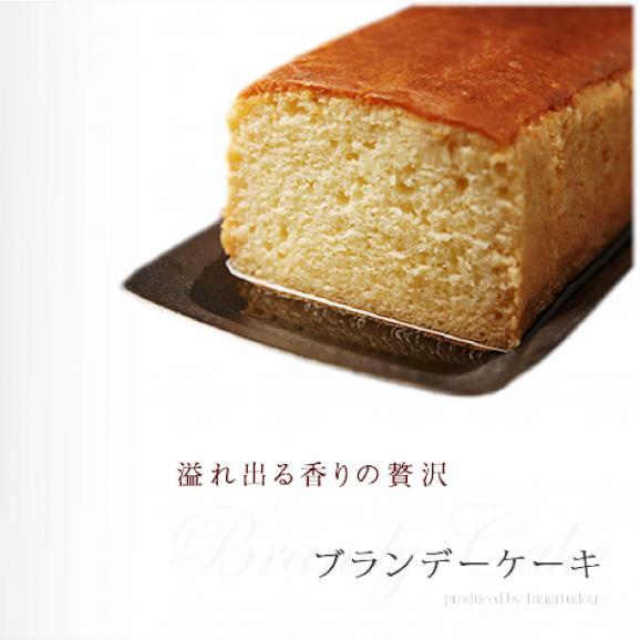100本限定送料無料!!!XOをたっぷりしみ込ませた ブランデーケーキ2本入り03