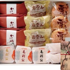 送料無料 焼き菓子お試しセット#2