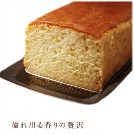 XOをたっぷりしみ込ませた ブランデーケーキ かすていら切り落としとのセット