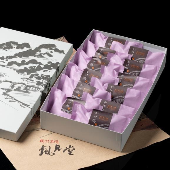 創作銘菓 錦帯橋スイーツ かけ橋12個入り ホイル焼き01