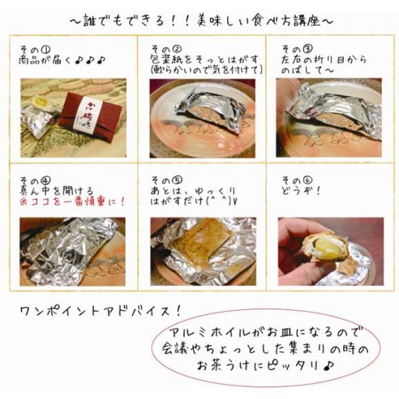 創作銘菓 錦帯橋スイーツ かけ橋12個入り ホイル焼き03
