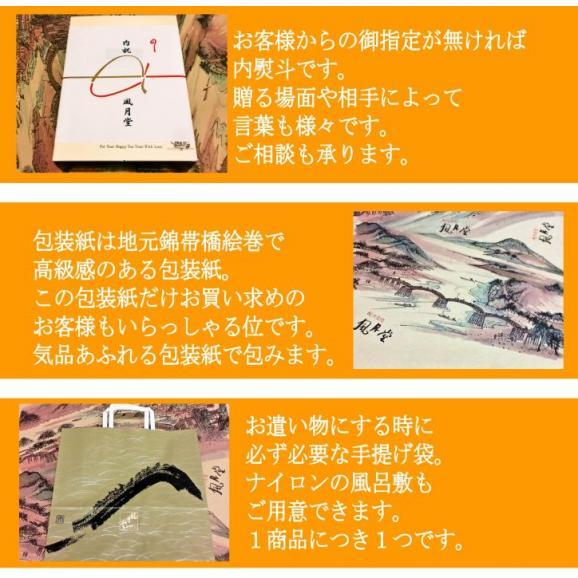 創作銘菓 錦帯橋スイーツ かけ橋12個入り ホイル焼き06