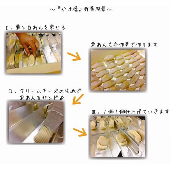 送料無料 創作銘菓 錦帯橋スイーツ かけ橋15個入り ホイル焼き04