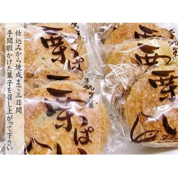 栗ぱい10個入り 風味豊かに1個1個手作り02