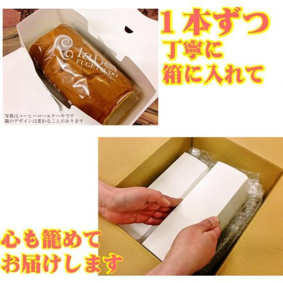 ロールケーキ 冷凍 和栗とナッツのロール ギフト スイーツ04