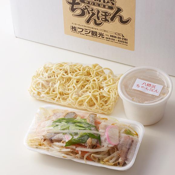 冷凍 八幡浜ちゃんぽん6食セット02