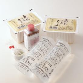 嬉野温泉湯どうふは、豆腐を調理水で沸かすと淡雪のようにトロける絶品の湯どうふです。