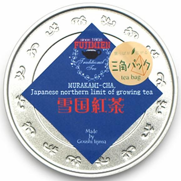 雪国紅茶(ティーパック丸缶入)【3g×6個】