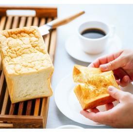 【リピート率No1】食パン プレミアムソフト