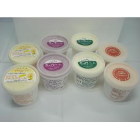【数量限定】北海道産フルーツのアイスクリームと北斗市産トマトあいす  8個セット
