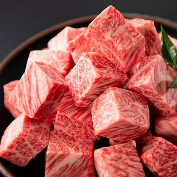 【期間限定】最高級黒毛和牛サイコロステーキ(100g) 特別価格!5個以上で送料無料01