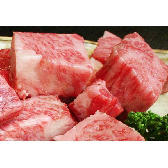 【期間限定】最高級黒毛和牛サイコロステーキ(100g) 特別価格!5個以上で送料無料03