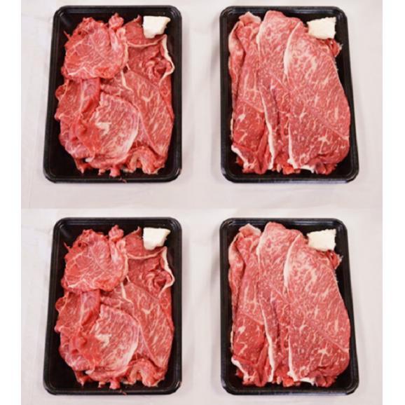 【送料無料】 黒毛和牛ちょっとリッチな切り落とし 1.2kg(300g×4パック)!04