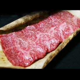 「阿波牛の藤原」和食人が絶賛!イチボ 100g (焼肉、うすめ、ブロック、ステーキ)