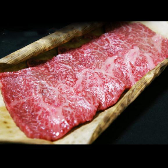 「阿波牛の藤原」和食人が絶賛!イチボ 100g (焼肉、うすめ、ブロック、ステーキ)01