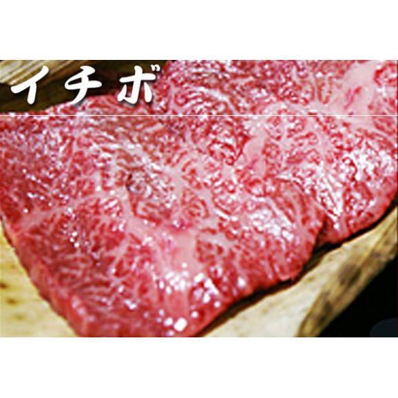 「阿波牛の藤原」和食人が絶賛!イチボ 100g (焼肉、うすめ、ブロック、ステーキ)02