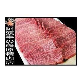 たっぷりお得!!舌の上でトロけちゃう♪「阿波牛の藤原」のトロけるカルビ1kg!!「牛トロ」!焼肉用