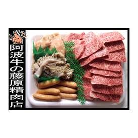 「阿波牛の藤原」黒毛和牛・焼肉お得セット(4~5人前・1kg)