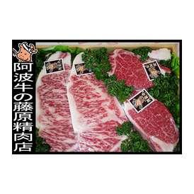 【牛肉】【和牛】「阿波牛の藤原」極みヘレ・サーロインステーキセット160g・200g
