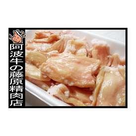 新鮮!栄養満点!ぷるぷるホソ(小腸)100g 大トロホルモン
