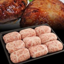 柔らか♪大人気の霜降りハンバーグ「雪の華」9個入(自宅用)上質な黒毛和牛の肉汁たっぷり!送料無料