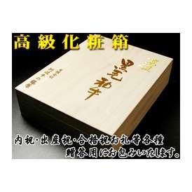 「阿波牛の藤原」☆☆ご進物用・贈答品用☆☆☆高級桐の化粧箱・風呂敷付☆ 桐で化粧箱を造り金箔をあしらった高級化粧箱です。ご贈答用にぜひお使い下さい。