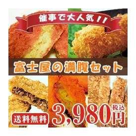 催事で大人気!富士屋の満腹セット
