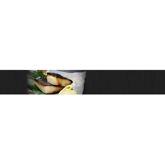 下関のふぐ屋と老舗酒蔵がつくったこだわりの粕漬け【下関三海の極味】03