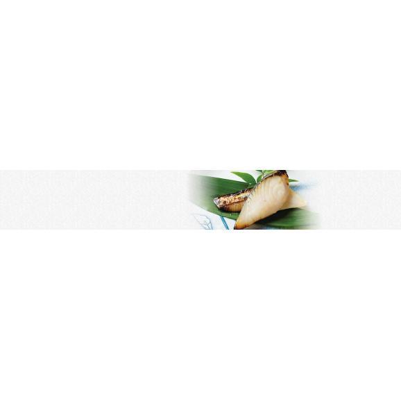 下関のふぐ屋と老舗酒蔵がつくったこだわりの粕漬け【下関三海の極味】06