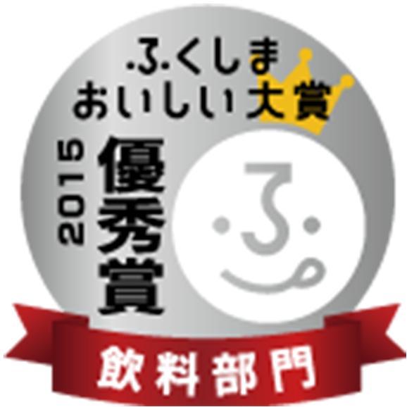 黒米甘酒(福島県田村市滝根町産の無農薬・無化学肥料栽培米100%使用)06