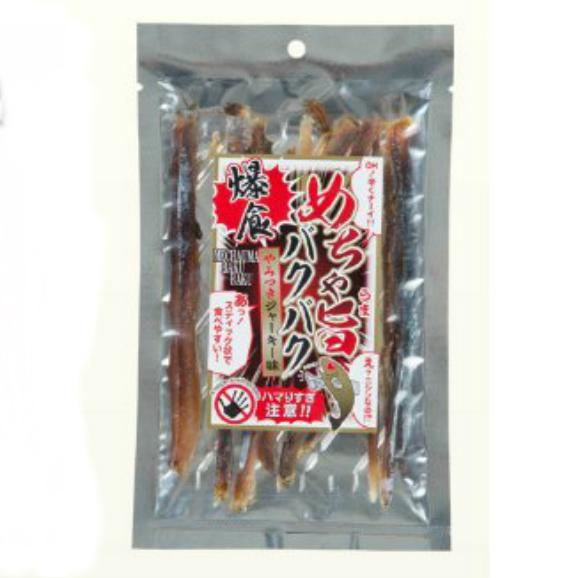めちゃ旨バクバク ジャーキー味 3パックセット【60g×3】01