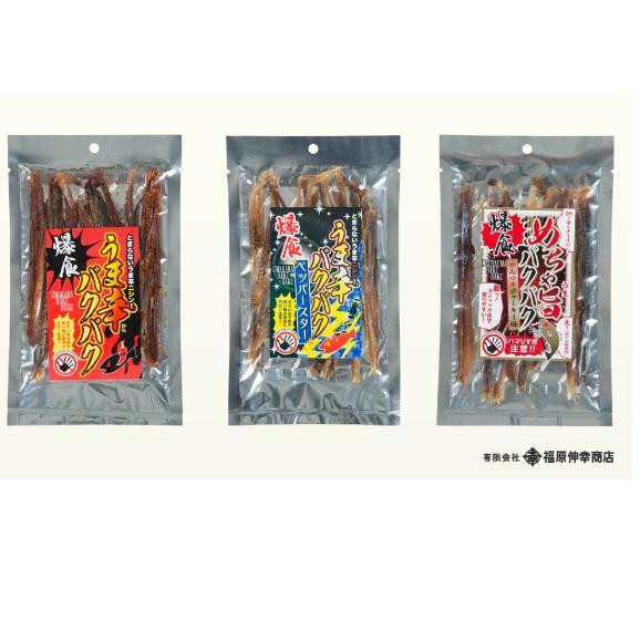 バクバク3種(赤、青、白各1セット)【60g×3】01