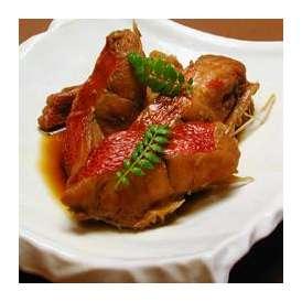 金目鯛の煮付け(切身)4個セット~お手軽・お手頃、温めるだけ~