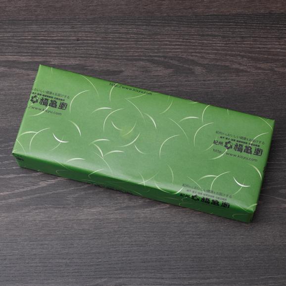 マグロ健康佃煮セット ~佃煮5種詰め合わせ~03