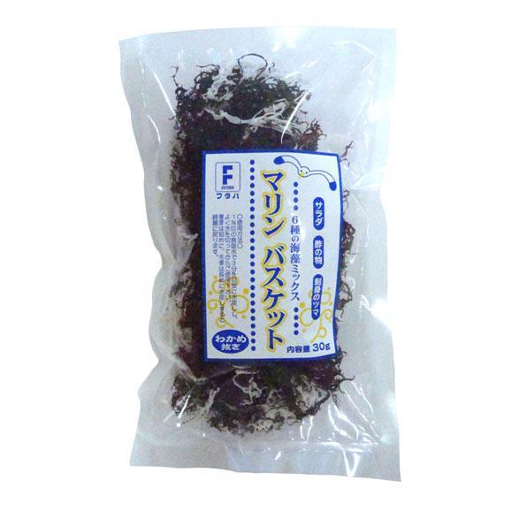 海藻サラダ 水戻し簡単 マリンバスケット 30g わかめ抜き 6種の海藻 色鮮やか02