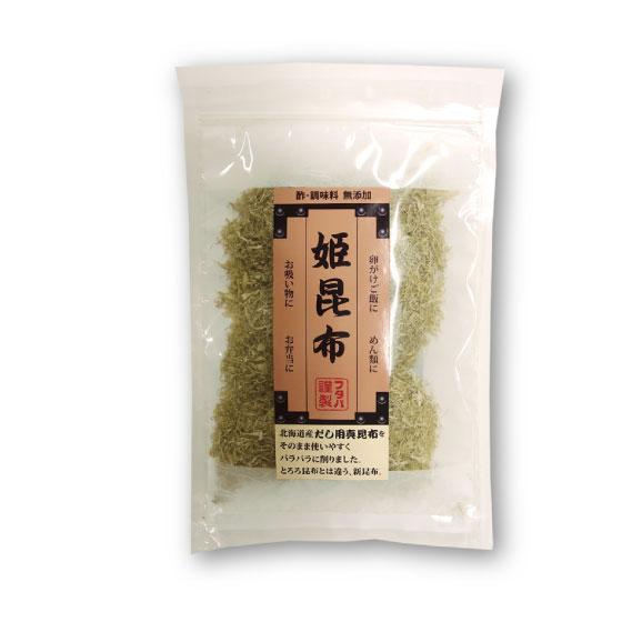 とろろ昆布 北海道産 真昆布使用 姫昆布 20g  無添加 みそ汁 おにぎり トッピングに02