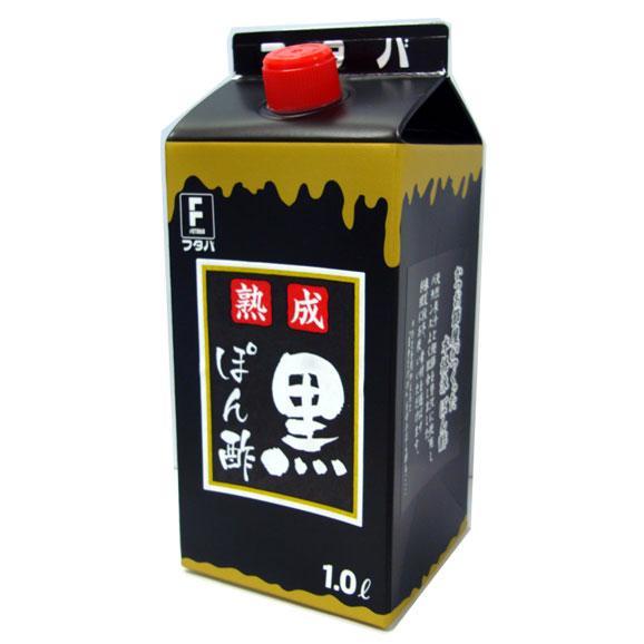 ぽん酢 フタバ熟成 黒ぽん酢 1L コクのある 本格派 ゆず だいだい すだち かぼす 使用02