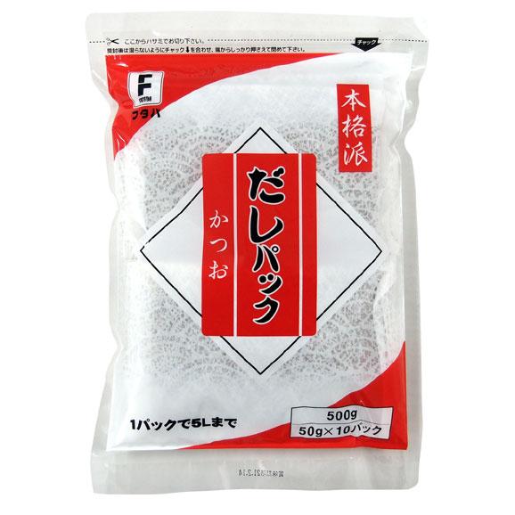 だしパック 本格派だしパック かつお 50g×10 鰹だし 化学調味料無添加 食塩無添加02