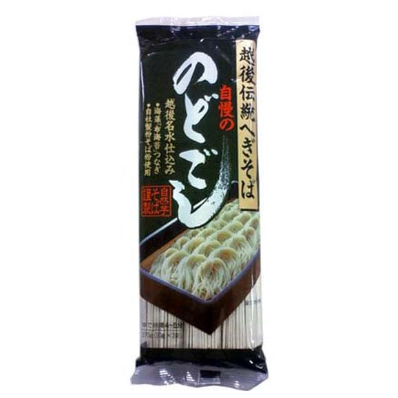 へぎそば 乾麺 布海苔たっぷり へぎそば のどごし 270g 新潟の味 へぎ 蕎麦02